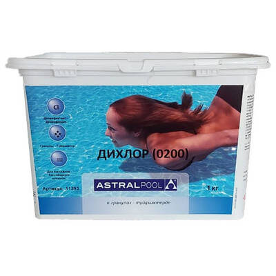 Хлор для спа бассейнов AstralPool 1кг